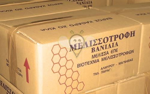 Μελισσοτροφές