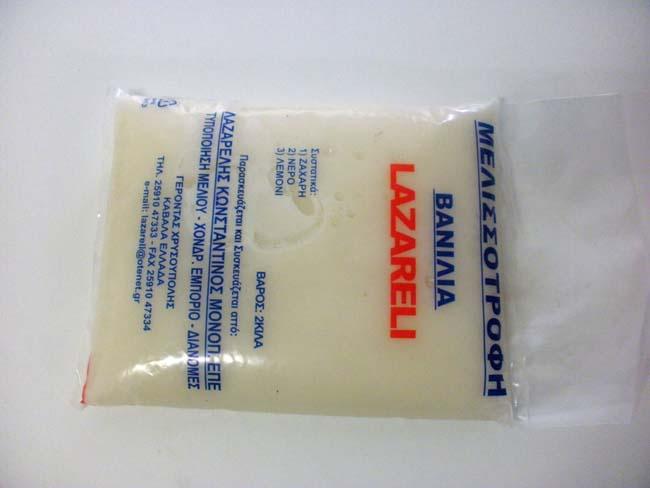 Μελισσοτροφή Λαζαρέλη Βανίλια 2 κιλών