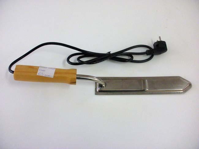Μαχαίρι Ηλεκτρικό