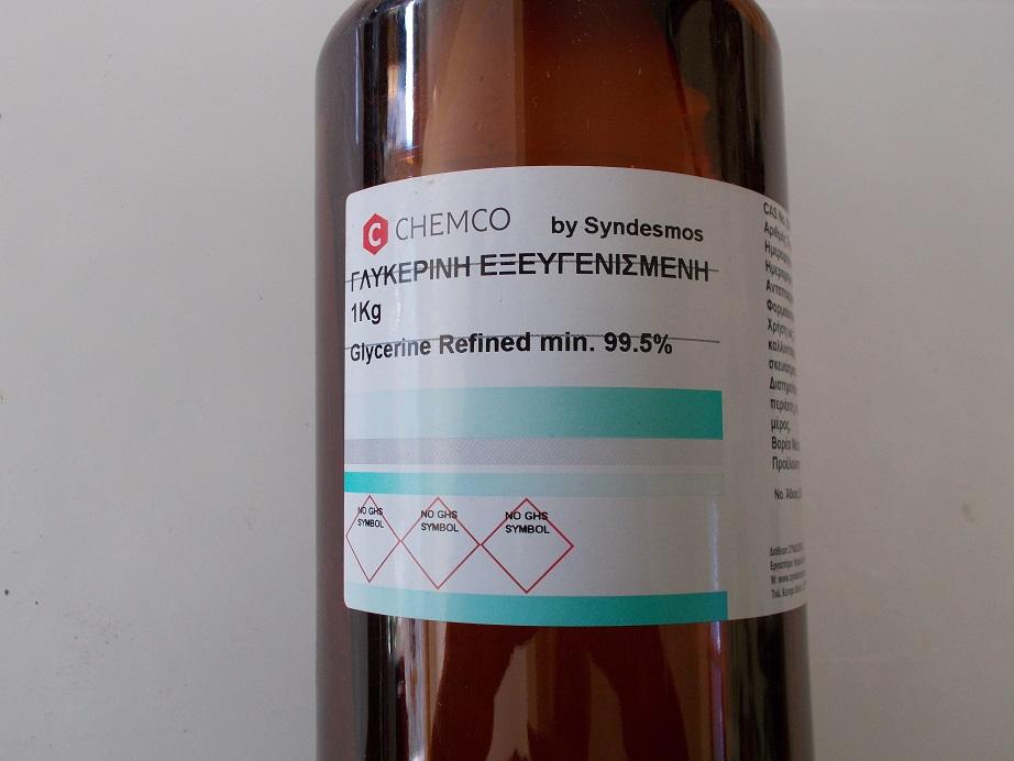 Γλυκερίνη εξευγενισμένη 99,5% 1Kg