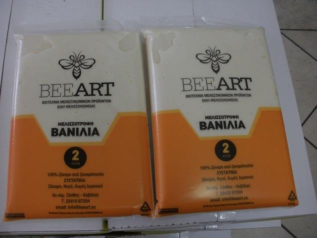 Μελισσοτροφή BeeArt με μέλι 2 κιλών
